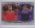 Lebron James Amare Stoudemire 2004-05 Upper Deck PFT-JS Jersey Patch