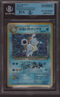 Mitsuhiro Arita Pokemon Artist Japanese Autograph Dark Blastoise Japanese 009 JSA BGS Authentic Rocket Signature Auto