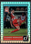2015 Donruss Green Soccer Ball #75 Giannis Maniatis NM-MT+ /25